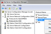 Configure Windows Firewall settings