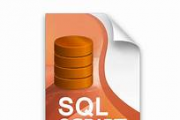 SQL Script